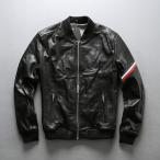 ショッピング本革 本革ジャケット バイク用レザージャケット メンズ  革ジャン 羊革  バイクジャケット ブルゾン 野球服 カジュアル ブラック