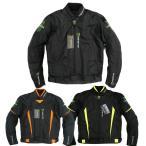 MONSTER ENERGY モンスターエナジー バイクジャケット ライダースジャケット サイクルジャケット バイクウェア メンズ プロテクター カッコイイ