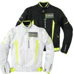 MONSTER ENERGY モンスターエナジー バイクジャケット ライダースジャケット サイクルジャケット メッシュジャケット バイクウェア メンズ プロテクター 春夏