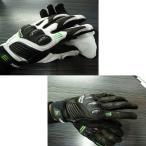 MONSTER ENERGY モンスターエナジー バイクグローブ サイクルグローブ 手袋  グローブ メンズ 本革 レザー 頑丈 バイク用品 サイクル用 防寒防風 耐久性