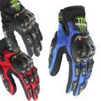 MONSTER ENERGY モンスターエナジー バイクグローブ サイクルグローブ 手袋 グローブ メンズ 人気 街乗りに 頑丈 バイク用品 サイクル用 耐久性 (2タイプ)
