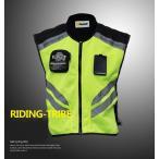 RidingTribe バイクジャケット バイクベスト レーシング ライダースジャケット バッグ付き バイクウェア 蛍光色 人気 春夏秋 メッシュ 大きいサイズ メンズ
