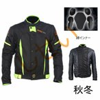 RidingTribe バイクジャケット ライダースジャケット プロテクター レーシング ライディング 綿インナー付き オールシーズ 防風防寒 メンズ