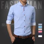 シャツ メンズ ワイシャツ 半袖シャツ Yシャツ ボタンダウン カジュアルシャツ ビジネス クールビズ  ドレス 薄い お洒落 通勤 春夏 大きいサイズ