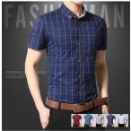 シャツ メンズ ワイシャツ 半袖シャツ Yシャツ ボタンダウン カジュアルシャツ ビジネス クールビズ  ドレス 薄い お洒落 通勤 春夏 大きいサイズ 5XL