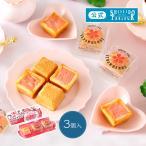 資生堂パーラー 冬のチーズケーキ(いちご) 3個入 プチギフト チーズケーキ プレゼント ギフト