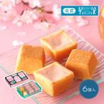 資生堂パーラー 春のチーズケーキ(さくら味)6個入 季節限定 おしゃれ ギフト ホワイトデー ひなまつり スプリング プレゼント