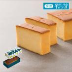 東京・銀座 ケーキ ギフト 資生堂パーラー ブランデーケーキ