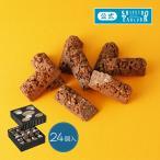 チョコ ギフト 資生堂パーラー ショコラヴィオン24個入 お祝い チョコレート 個包装 母の日
