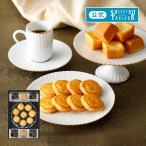 ギフト 資生堂パーラー 菓子詰め合わせ E35 チーズ クッキー お菓子 詰め合わせ