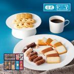 ギフト 送料無料 冬の菓子詰め合わせ DJ50 東京 銀座 限定 資生堂パーラー お菓子 スイーツ おしゃれ 高級