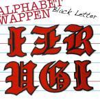 総刺繍アルファベット(ブラックレター・縦60mm)オーダー1文字アイロン接着ワッペン