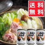 かしわ水炊き缶 425g×3個 博多水たき缶詰 内外実業 コラーゲンたっぷり! 067-748(B)