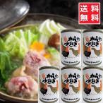 かしわ水炊き缶 425g×5個 博多水たき缶詰 内外実業 コラーゲンたっぷり! 067-749(B)