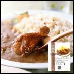 鶏手羽元 カレーの画像