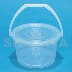 サンコータル水産#2(本体フタセット)ハンドル付 【3個セット】 400209-02 700258 サンコー(三甲) 沖縄・離島以外送料無料セット商品のリンクあり