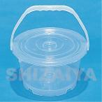 Mタル水産#3(本体フタセット)ハンドル付 400305-01 700303 サンコー(三甲) 沖縄・離島以外送料無料の複数セット商品のリンクあり