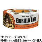 強力補修テープ ゴリラテープ ホワイト 幅48mm×長さ9.1m×厚さ0.43mm 1ケース(24巻入)(SMZ)