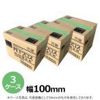 養生テープ オカモト PETクロス No.418 若草色 100mm×25m 3ケース(54巻)(HA)