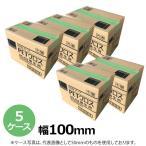 養生テープ オカモト PETクロス No.418 若草色 100mm×25m 5ケース(90巻)(HA)
