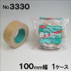 《法人様宛限定商品》スリオンテック 布養生テープ No.3330 段ボール色   100mm×25m 1ケース(18巻入)(HK)