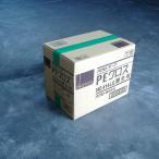 オカモト養生テープ PEクロス #414  50mm×25M  30巻(1箱)