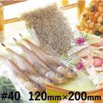 明和産商WPタイプ WP-407 120mm×200mm 1ケース 8000枚入