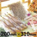 明和産商WPタイプ WP-543 200mm×310mm 1ケース 4000枚入