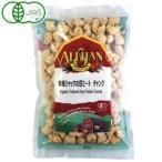 有機ジャックの豆ミート チャンク(100g) アリサン
