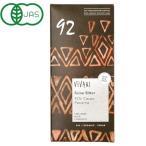 Vivani オーガニックエキストラダークチョコレート 92%(80g) アスプルンド 冬季限定