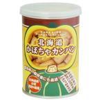 かぼちゃカンパン(缶入)(110g) 北海道製菓