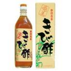 かけろま きび酢(700ml) 奄美自然食本舗