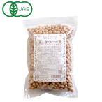 チクピー豆(500g) 桜井食品