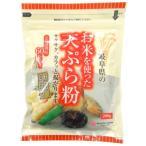 お米を使った天ぷら粉(200g) 桜井食品