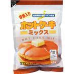 ホットケーキミックス 砂糖入り(400g) 桜井食品