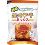 ホットケーキミックス 無糖(400g) 桜井食品
