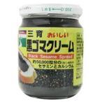 黒ゴマクリーム(190g) 三育フーズ