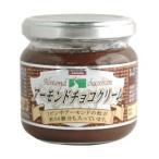 アーモンドチョコクリーム(150g) 三育フーズ