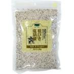 青い海 粗挽き塩胡椒 詰替用(150g) シママース
