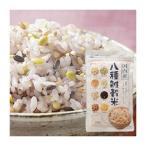 国内産八種雑穀米(200g) ベストアメニティ
