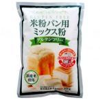 米粉パン用ミックス粉(300g) 桜井食品