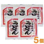 さぬきゆでうどん(スープ付)(210g) 5個セット マルシマ