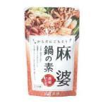 Yahoo!PURE・HEART 自然館麻婆鍋の素(150g) 冨貴 冬季限定 9月新商品