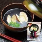 ひな祭り はますい(2個(調味液6g)) 日本鮮食 数量限定 2018年1月27日頃より順次発送予定 予約注文