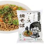 ベジタリアンのソース焼そば(118g) 桜井食品