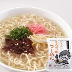 Yahoo!PURE・HEART 自然館ベジタリアンのとんこつ風らーめん(106g) 桜井食品 8月新商品