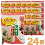 どんぶり麺・しょうゆ味ラーメン(78g×24個) トーエー まとめ買い