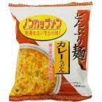 どんぶり麺・カレーうどん(86.8g) トーエー