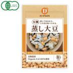 蒸し大豆-商品画像