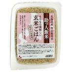 助っ人飯米・玄米ごはん(160g) ムソー (旧名:特別栽培米あやひめ使用 玄米ごはん)